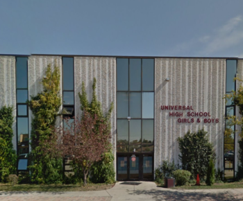 Universal School
